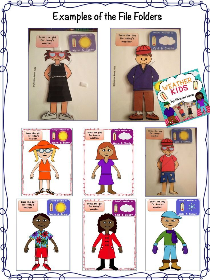 Weather Kids Reusable Activity For Dressing For The Weather Life Skills Special Education Special Education Classroom Weather Worksheets