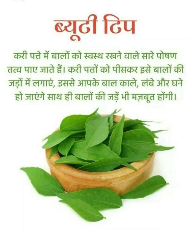 Pin By Chandu On Health Care Natural Health Tips Good Health Tips Natural Health Care