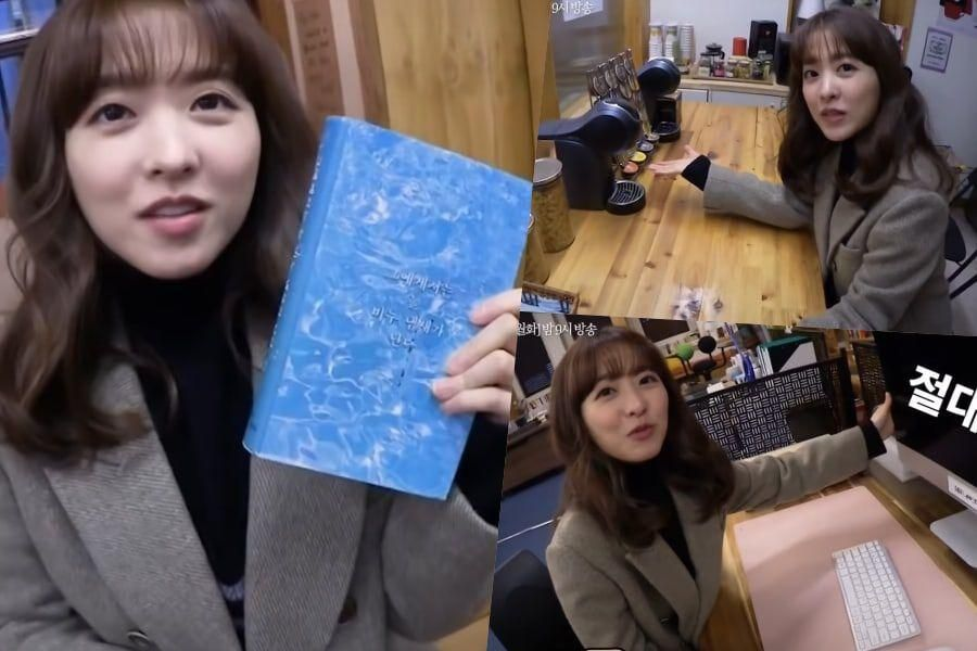 """Watch: Park Bo Young Gives Behind-The-Scenes Tour Of Her Editing Office In """"Doom At Your Service"""""""