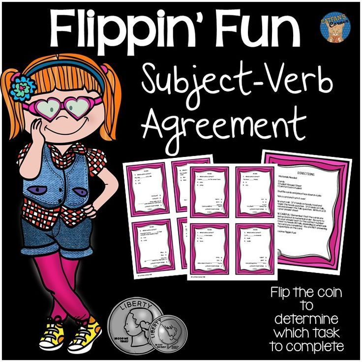 Subject Verb Agreement Recording Sheets Subject Verb Agreement