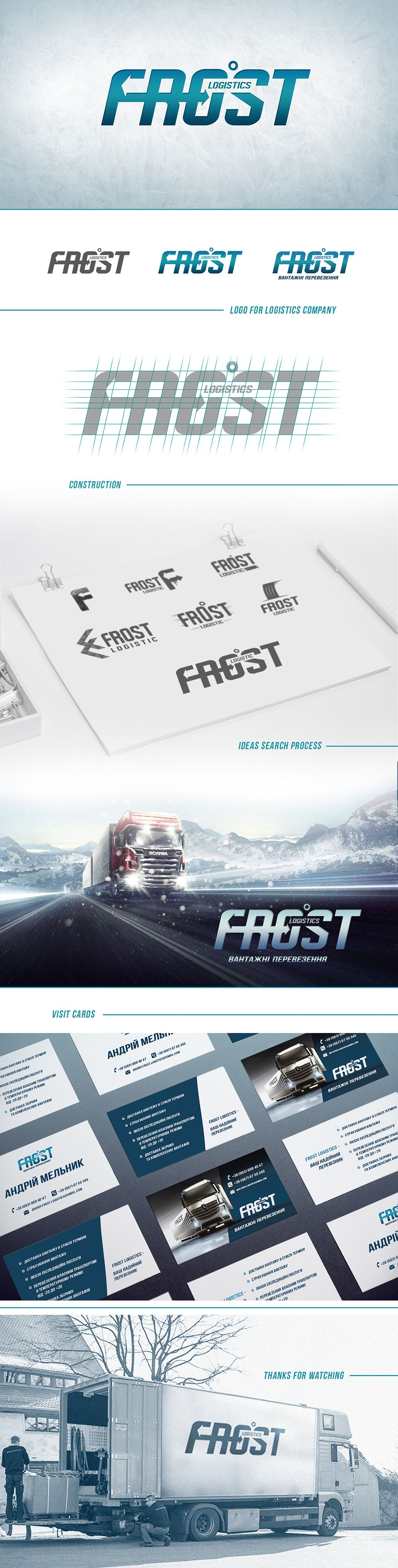 Frost Logistics Logo On Behance Frost Keef Craft Design Logodesign Logo Graphic Illustration Work Art Style With Images Logistics Logo Logos Logistics