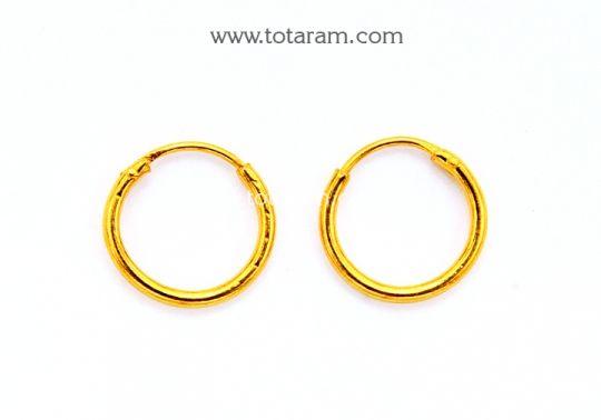 Small Gold Hoop Earrings for baby (Ear Bali): Totaram ...