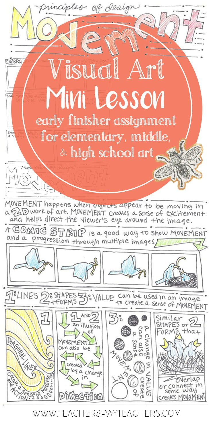 Principles Of Design Movement Visual Art Minilesson Handout For Ms
