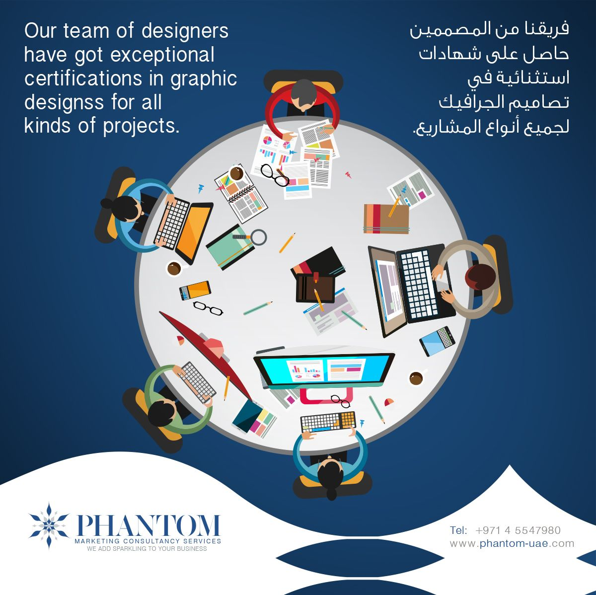 فريقنا من المصممين حاصل على شهادات استثنائية في تصاميم الجرافيك لجميع أنواع المشاريع راسلونا على Hello Phant Marketing Agency Digital Marketing Agency Design