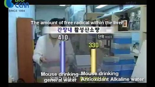 Look at the above video of free radicals-reducing effects of Biocera antioxidant alkaline water. To get more information about Biocera and alkaline water, please visit the company website at http://biocera.co.kr/  #alkalinewater #health #bicoera