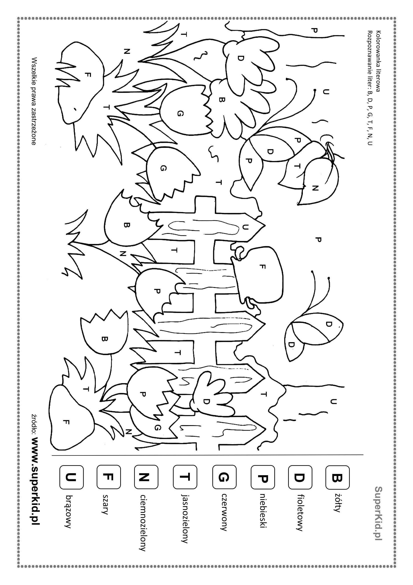 Pin By Gocha On Gocha In 2020 Preschool Math
