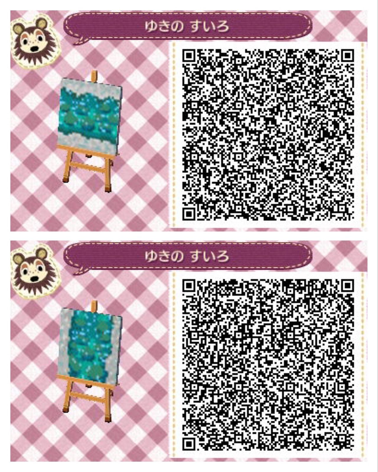 Animal crossing new leaf hhd qr code paths animal for Modern house acnl