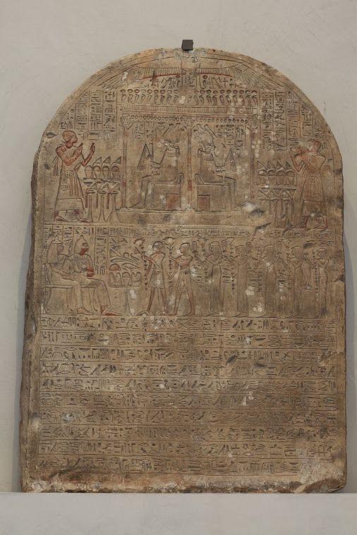 Google+ Andrew Ledford Stele of Ptahmose