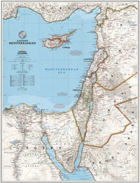 Lands Of The Eastern Mediterranean Map 1959 National Geographic