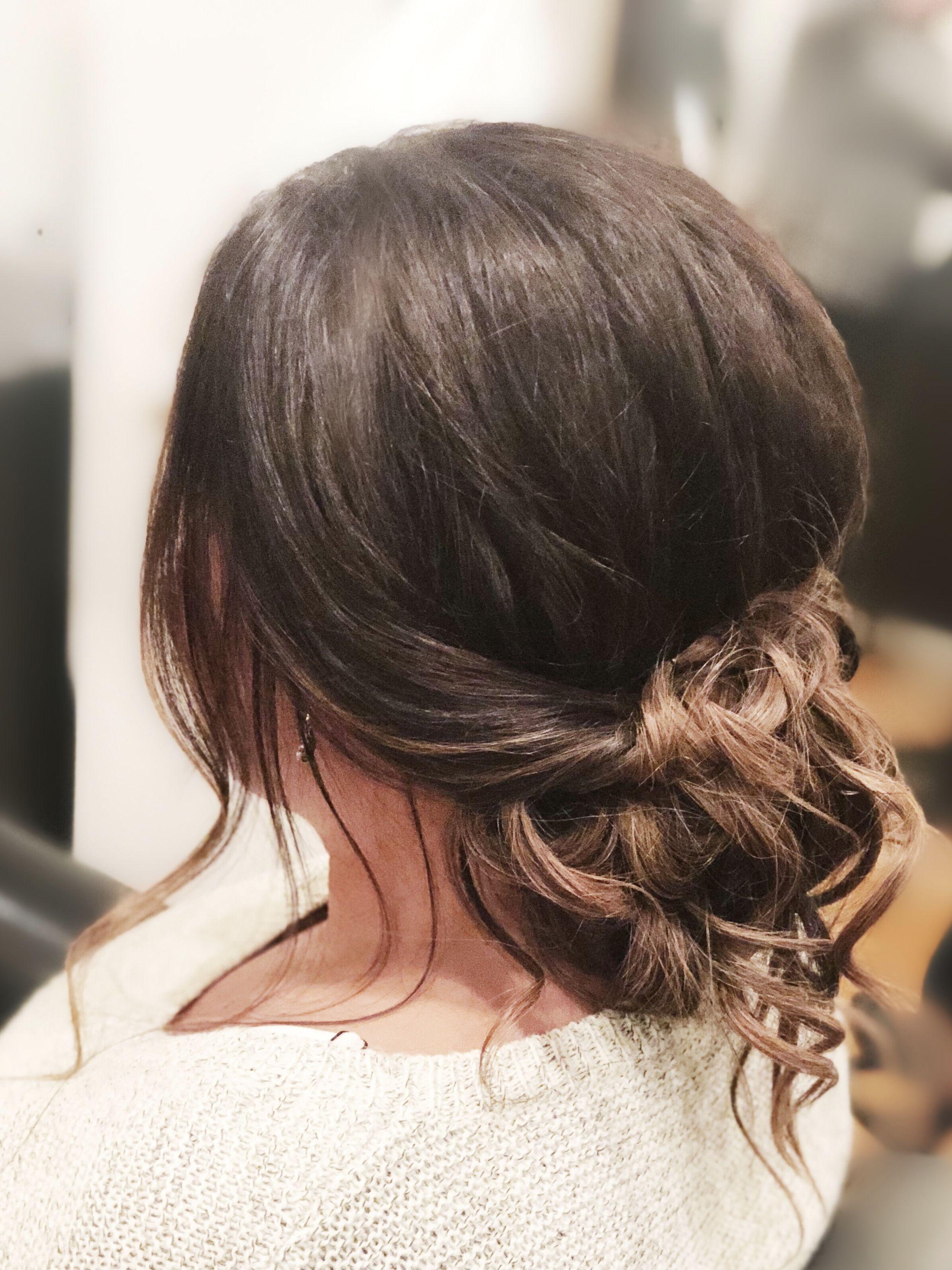 Wedding Hairstyle Bridal Updo Ideas Inspo Inspiration Brunette