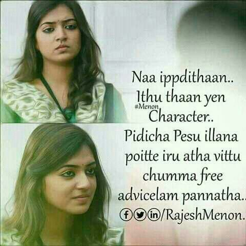 Raja Rani Wallpapers With Quotes Pin By Sherly Thabitha On Tamil Movie Quotes Pinterest
