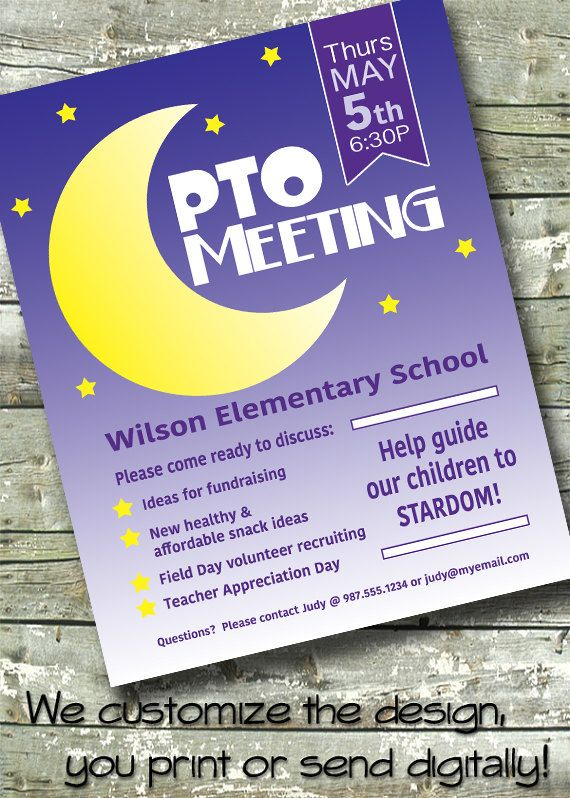 Pto meeting evening pta meeting meet greet 5x7 invite 85 pto meeting evening pta meeting meet greet 5x7 invite 85x11 flyer 11x14 poster 300 dpi digital invitation by ditditdigital on etsy m4hsunfo