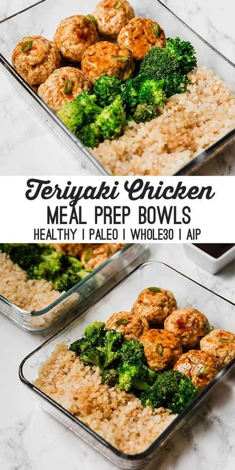 teriyaki chicken meatball meal prep recipe is great for prepping on the weekend to have lunches or
