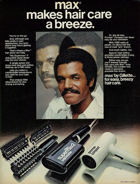 1977 Hair Care Ad, Gillette Promax Hair Dryer | Flickr - Photo Sharing!