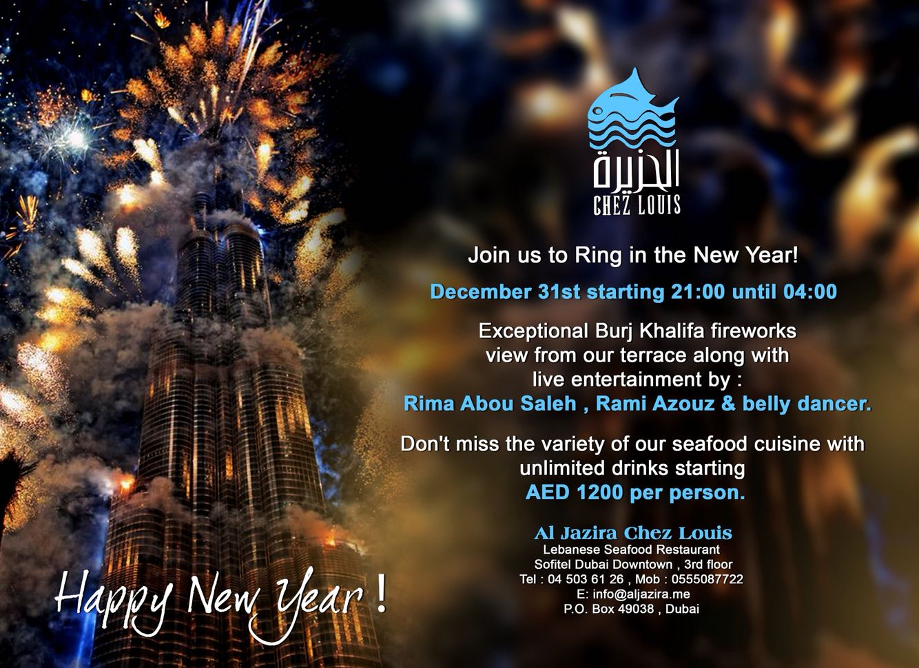 Let S Ring Together For New Year Eve Live Entertainment Belly Dancers Dubai