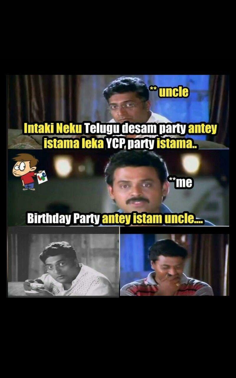 Pin By Rishi V Raj On Life Funny Facts Telugu Jokes Very