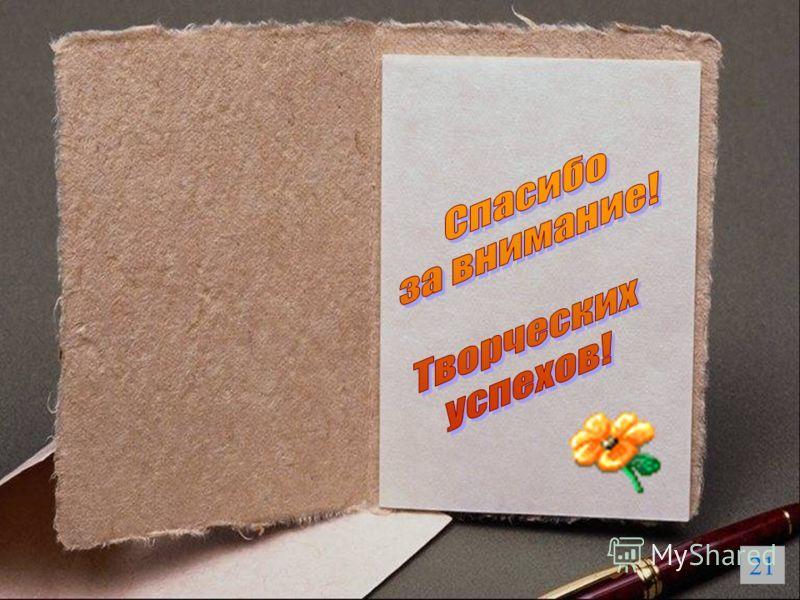 Решебник по заликовому зошыту по немецки 8класс свитлана сотникова