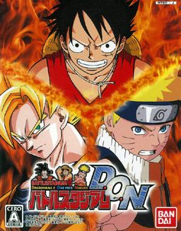 Battle Stadium D.O.N (Namco Bandai), GameCube; Japanese fighting game for the GameCube & PS2 featuring characters from 3 popular manga series published by Weekly Shōnen Jump. Dragon Ball, One Piece, & Naruto, hence the D.O.N. Gameplay similar to the Super Smash Bros. series. Both versions of the game received a rating of 26/40 from Weekly Famitsu.