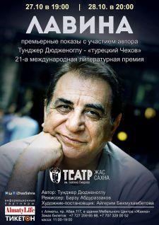 «Виворит Миста Смотреть Фильм» — 1993