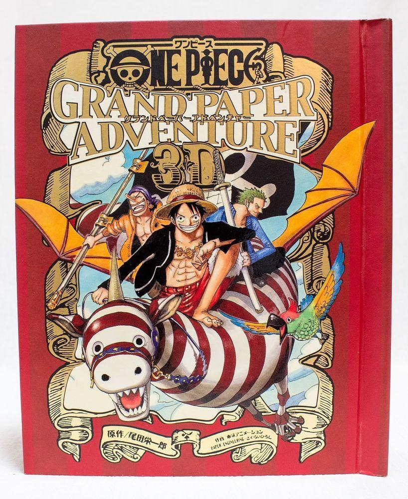 shonen jumps one piece - grand adventure