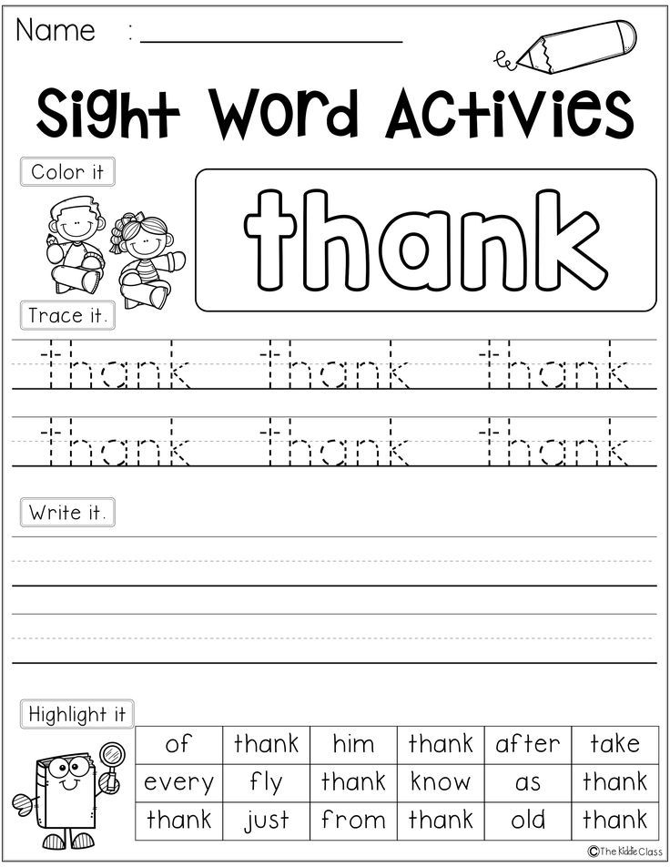 Free Sight Word Activities There are 10 pages of sight word ...