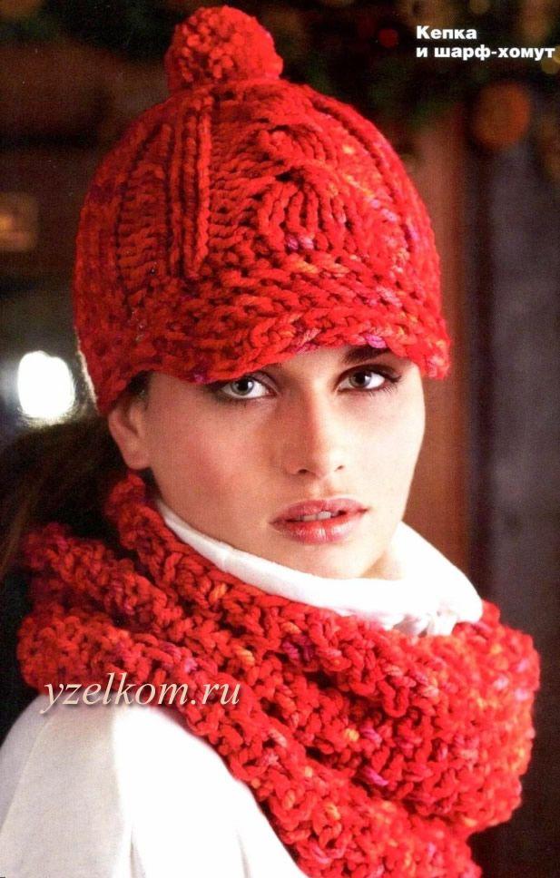 кепка женская спицами вязание шапки вязание шапочка и шарф