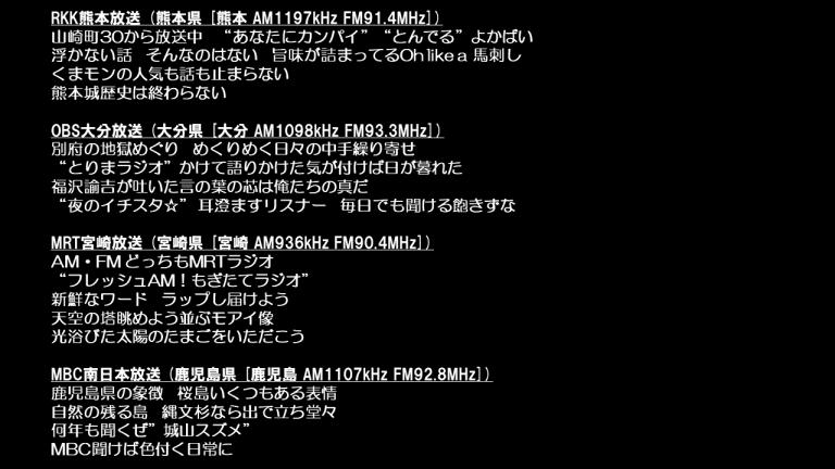 スペシャル オールナイト ニッポン サタデー オールナイトニッポンサタデースペシャル