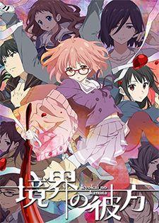 Download Ost Opening And Ending Anime Kyoukai No Kanata Quot Kyoukai No Kanata Quot By Minori Chihara Quot Daisy Q Gambar Karakter Seni Anime Gambar Anime