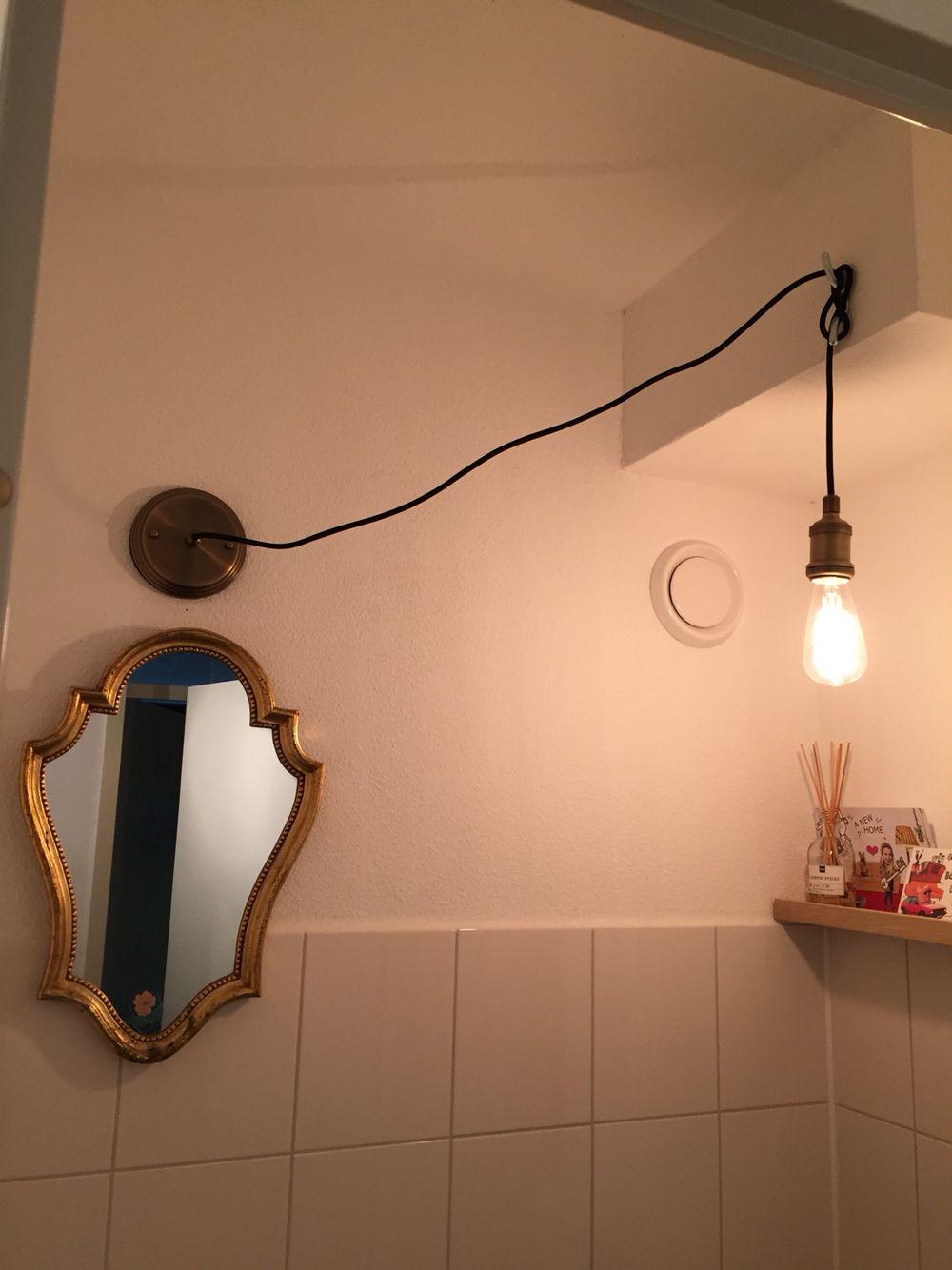 Smallest room in the house. Lightbubble Voor het huis