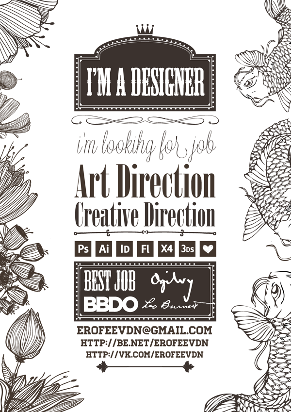 resume designer  handicraft by  u0414 u043c u0438 u0442 u0440 u0438 u0439  u0415 u0440 u043e u0444 u0435 u0435 u0432  via behance