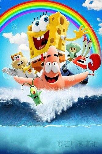 520 Pieces Sponge Bob Square Pants Jigsaw Puzzle - Sponge bob characters