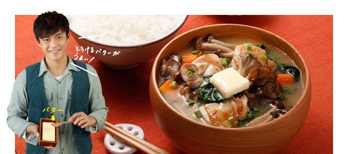 TVCMレシピ|「ほんだし®」レシピ|「ほんだし®」|味の素株式会社