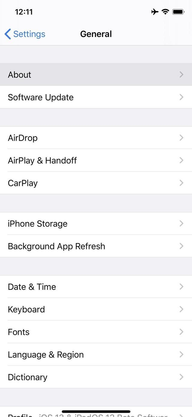 Ysk You Can Change Your Iphone S Name At Any Time You Changed Iphone Names