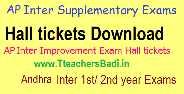 AP Inter 1st Year/ 2nd Year Supplementary 2017 Hall Ticket Download