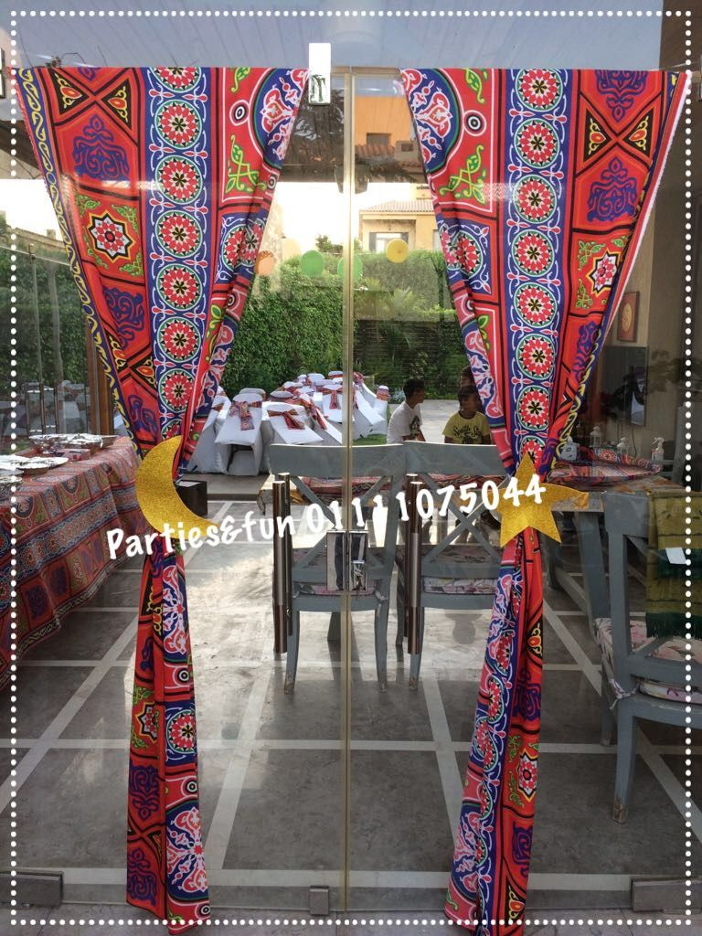 Ramadan Decoration Ramadan Decorations Ramadan Crafts Ramadan Activities