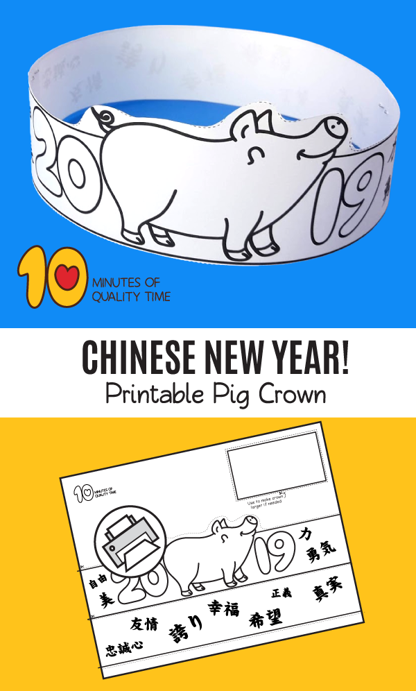 chinese new year 2019 pig crown simple and fun activities for kids chinese new year crafts. Black Bedroom Furniture Sets. Home Design Ideas