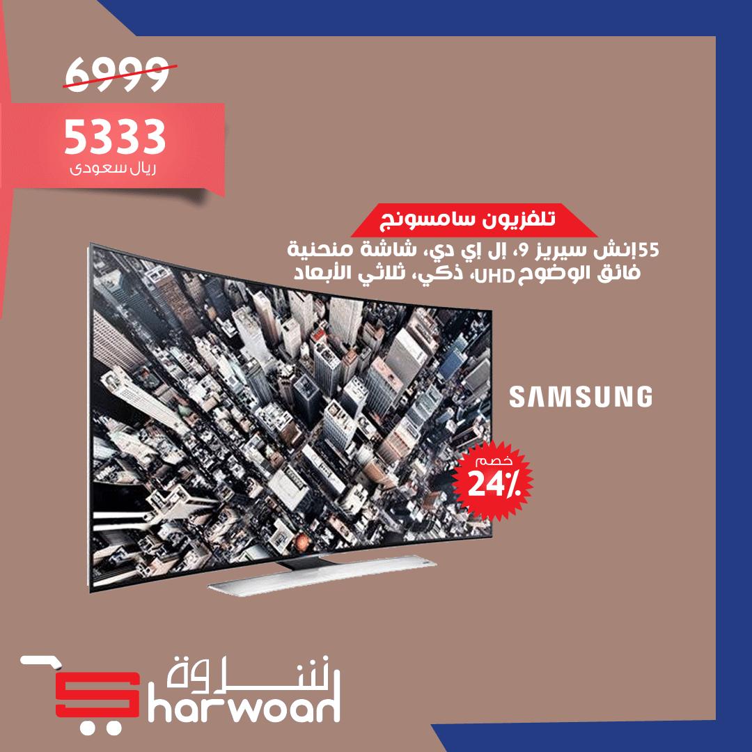 تلفزيون سامسونج 55 إنش سيريز 9 إل إي دي شاشة منحنية فائق الوضوح Uhd ذكي ثلاثي الأبعاد من شروة Samsung Electronics Electronic Products