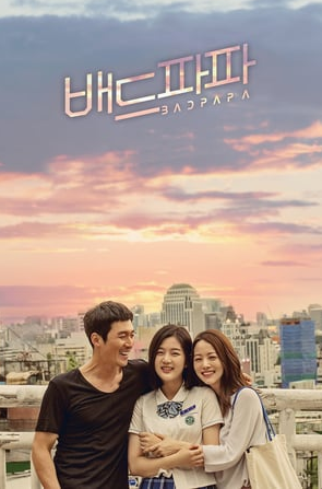Bad Papa Drama korea, Drama, Korea