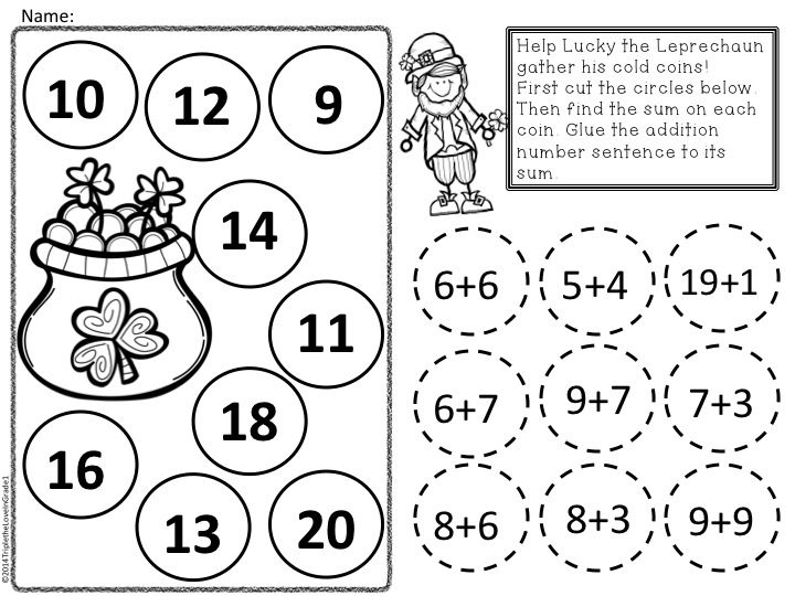 Part of a spring math print & go pack. 20 common core