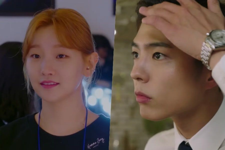 """Watch: Park So Dam Becomes A Fan Of Park Bo Gum In """"Record Of Youth"""" Teaser"""
