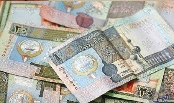 سعر الدينار الكويتي مقابل الدولار الأميركي الإثنين Money Us Dollars Personalized Items