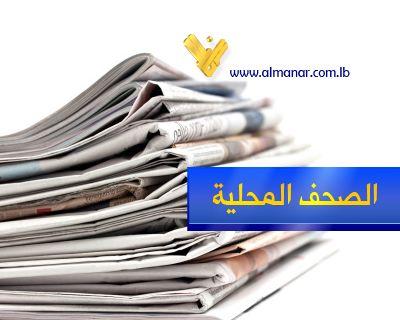757live Lebanon Lebanon
