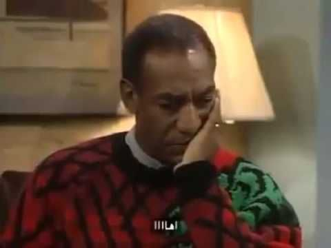 مقطع مضحك مترجم من مسلسل The Cosby Show Youtube Funny Gif Viral Videos