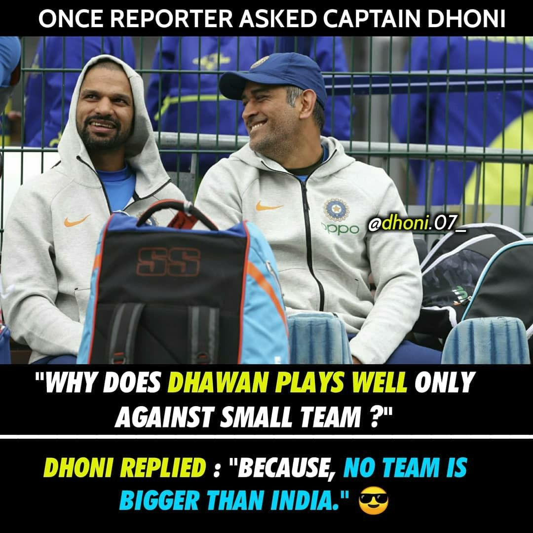 Pin By Karnam Meghana On Dhoni Dhoni Quotes Cricket Quotes Crickets Funny