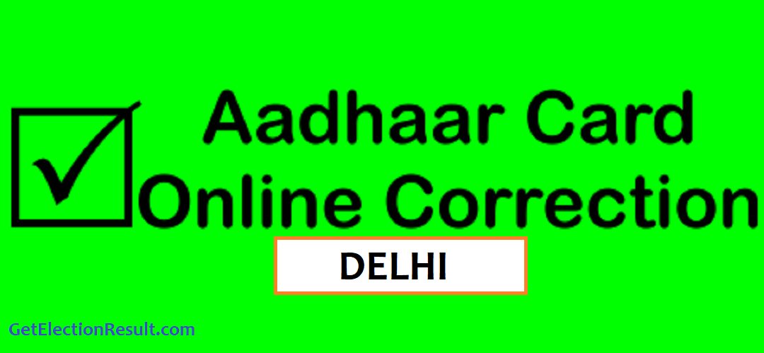 Aadhar Card Correction Online On Get Election Result Aadhar Card Cards Correction