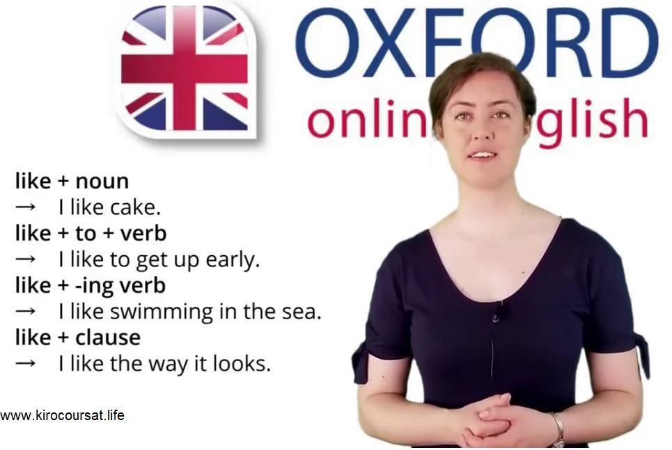 كورس تعلم الانجليزية من الصفر حتى الاحتراف من جامعة اكسفورد Oxford Online English Oxford Online English Learn English Nouns