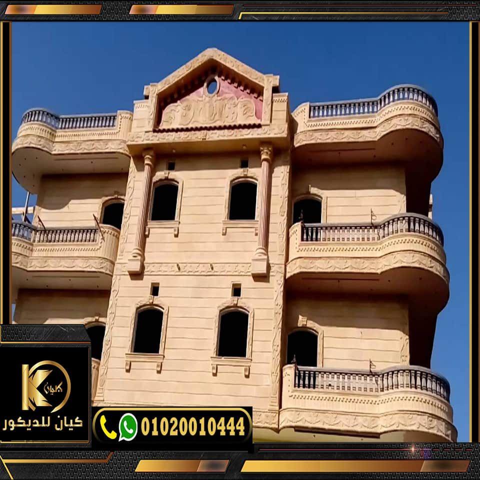 صور واجهات منازل وفلل حجر هاشمى بنماذج متطورة House Styles Mansions Stone