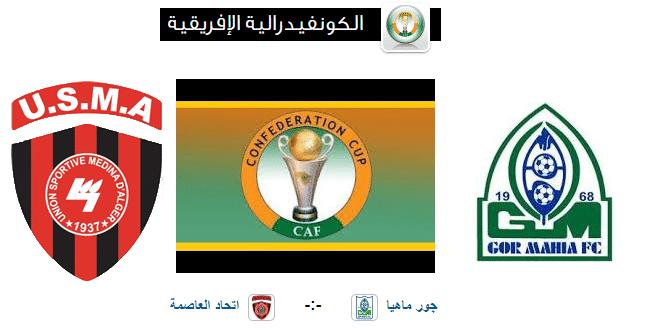 موعد مباراة اتحاد العاصمة وجور ماهيا القادمة الجولة الثانية من الكونفدرالية الإفريقية والقنوات الناقلة نجوم مصرية Convenience Store Products Cup Sports