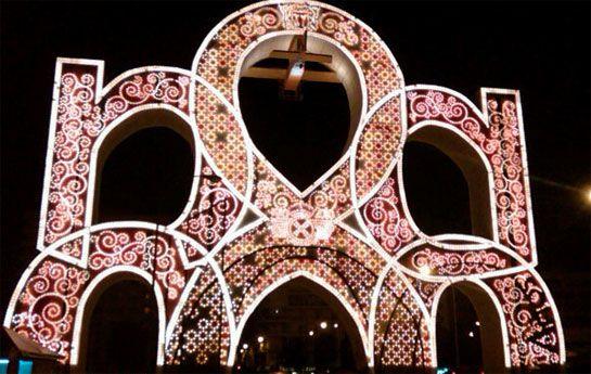 Sevilla Feria 2010