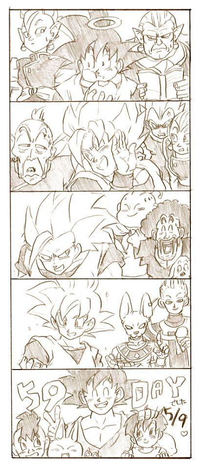 dbついろぐ32 ドラゴンボールgt ドラゴンボール ドラゴンボール 漫画